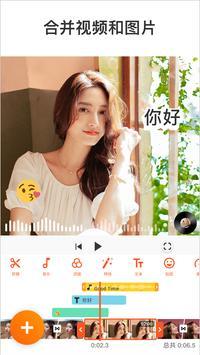 YouCut - 视频编辑 & 影片制作 & 影片剪辑 海报