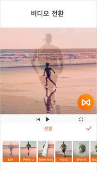 비디오 편집기 & 비디오 메이커, 워터 마크 없음 스크린샷 2