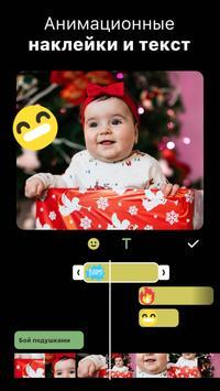 Видео редактор  и фото Музыка - InShot скриншот 2
