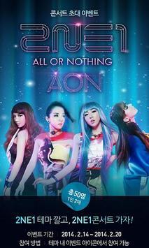 2NE1 AON LINE Launcher theme poster