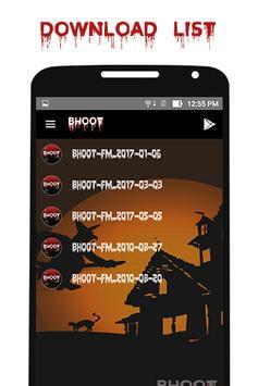 Bhoot FM screenshot 3