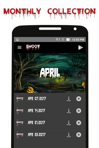 Bhoot FM for Android - APK Download