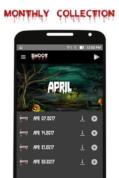 Bhoot FM screenshot 2