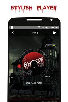 Bhoot FM screenshot 4