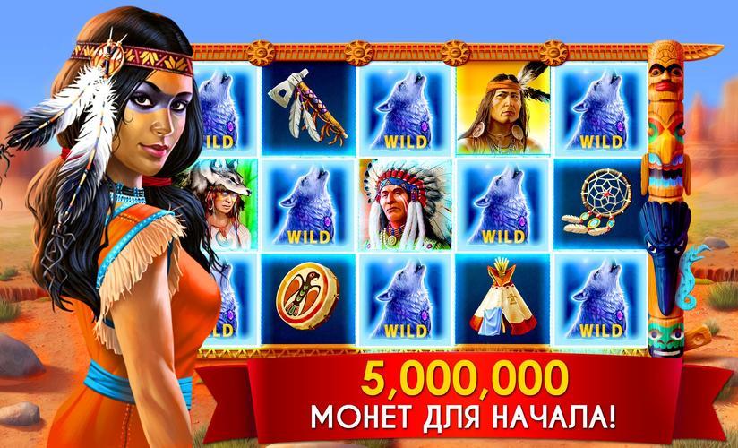 Оскар слот игровые автоматы версии игрового автомата novomatic