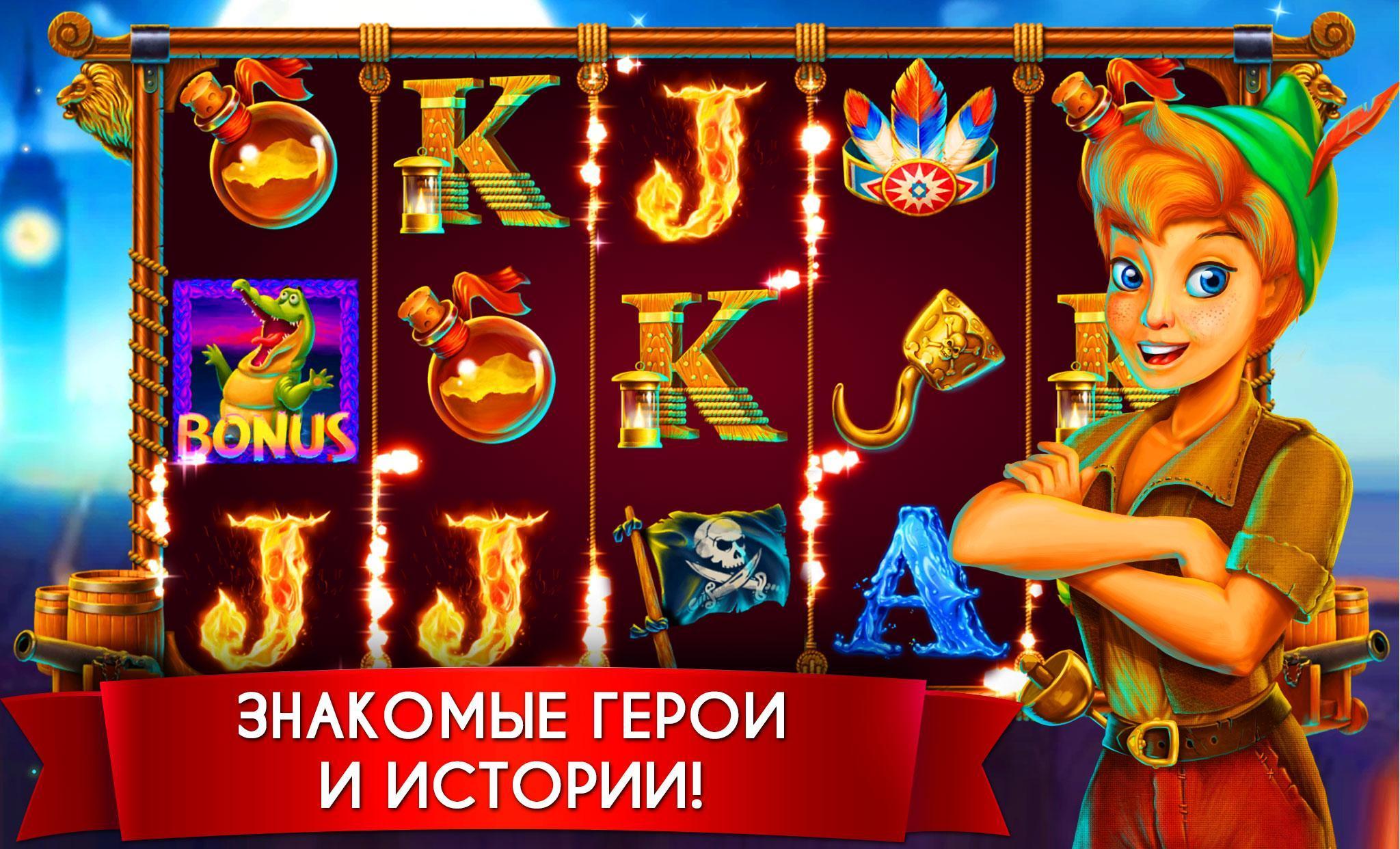 Чёрный список интернет казино