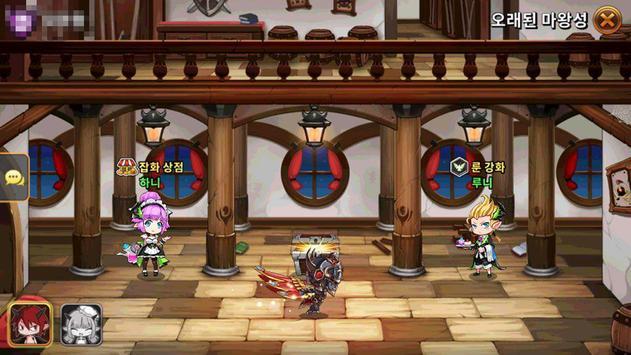 Devil Twins screenshot 6