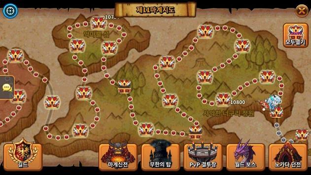 Devil Twins screenshot 11