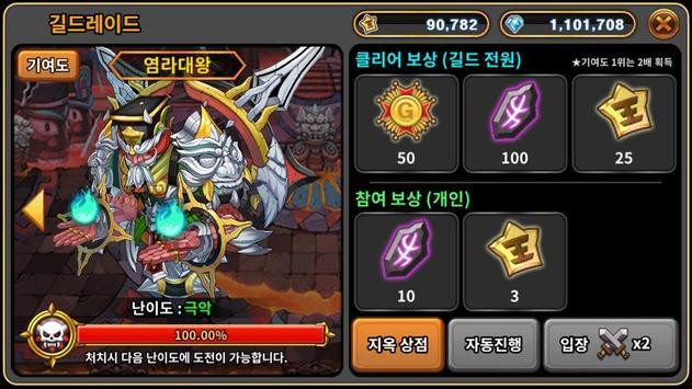 Devil Twins screenshot 15