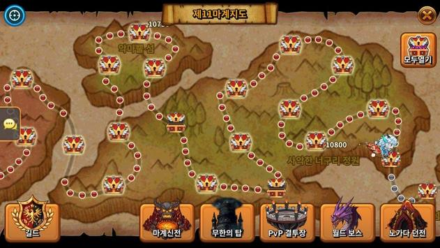 Devil Twins screenshot 3