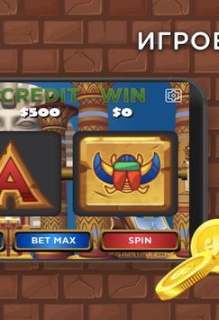 Book of Ra Casino Slots screenshot 1