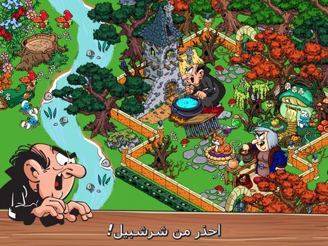 Smurfs' Village تصوير الشاشة 11