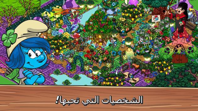 Smurfs' Village تصوير الشاشة 2
