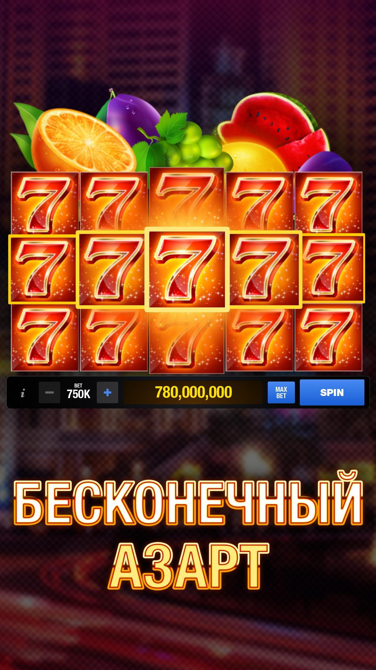 Играть казино джек казино эйлата