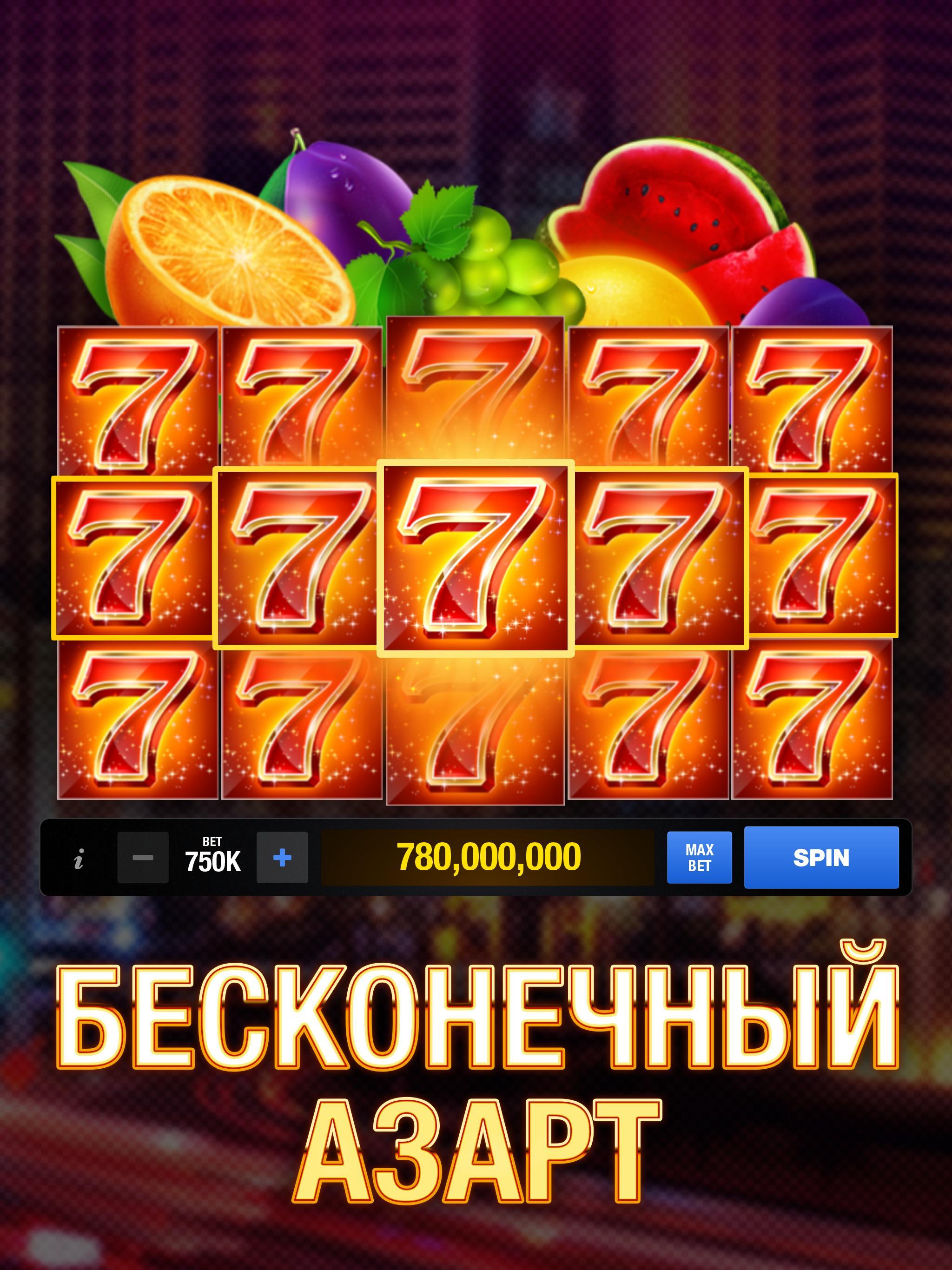 Капитан джек игровые автоматы 2013 бесплатно игровые автоматы играть бесплатно фрут коктель