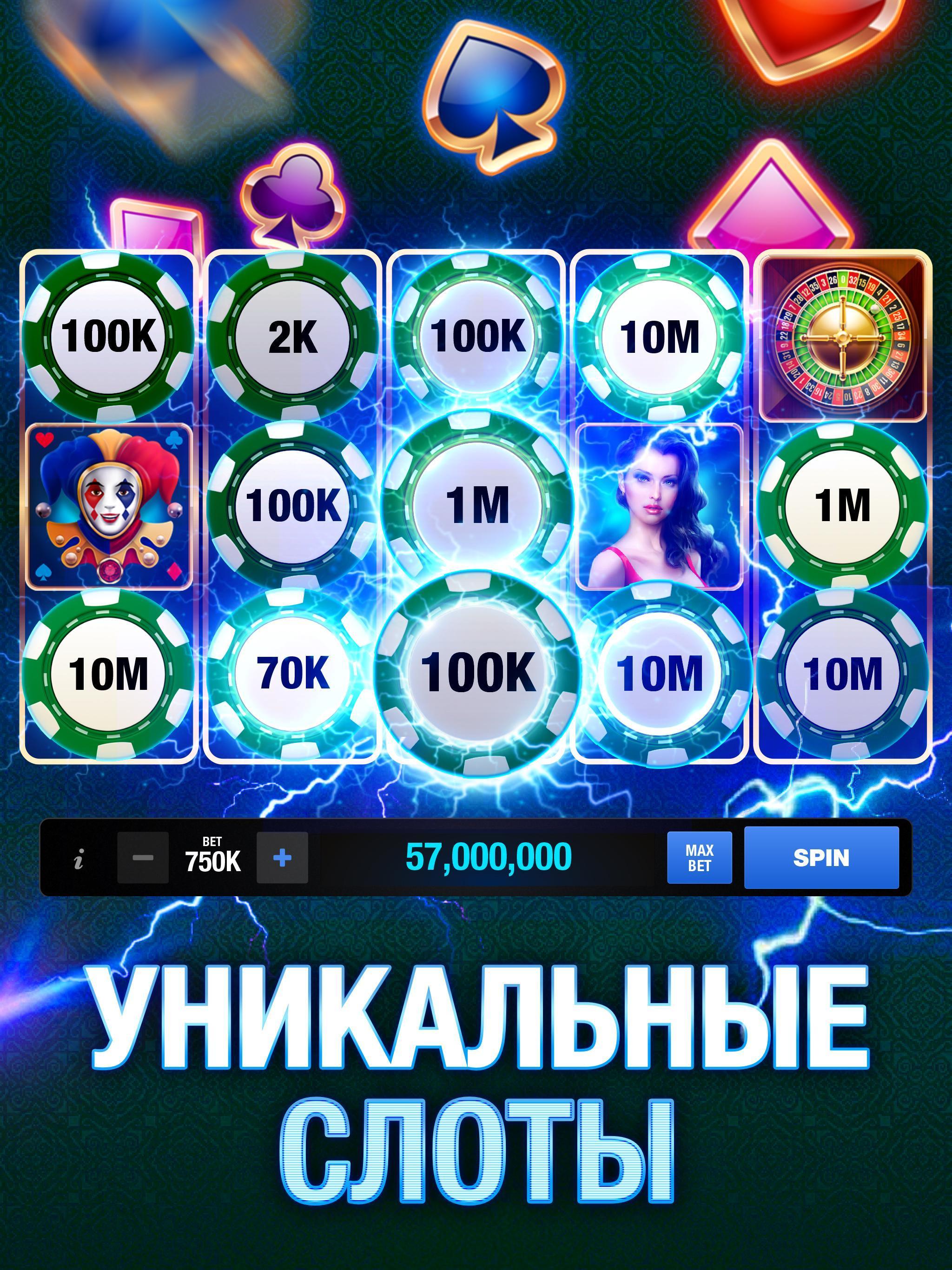 Играть казино джек в чем прибыль для казино онлайн