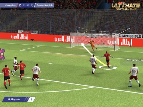 UltimateFootballClub-البطل تصوير الشاشة 11