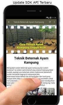 Cara Ternak Ayam Kampung screenshot 4