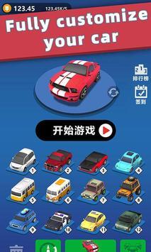 Drift Race Merge Drive 3D screenshot 1