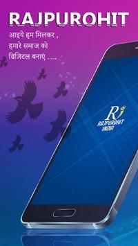 Rajpurohit India poster