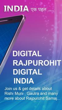 Rajpurohit India screenshot 1