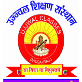 Ujjwal Classes icon