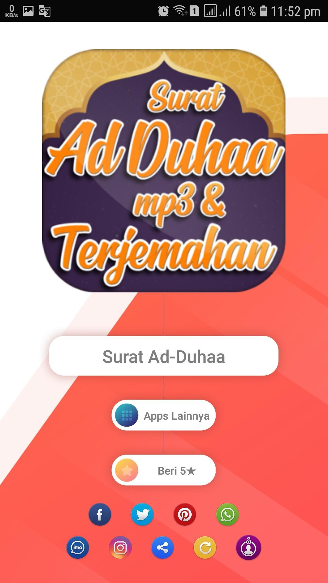 Surat Ad Dhuha Mp3 Dan Terjemahan For Android Apk Download