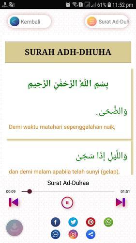 Surat Ad Dhuha Mp3 Dan Terjemahan For Android Apk Download