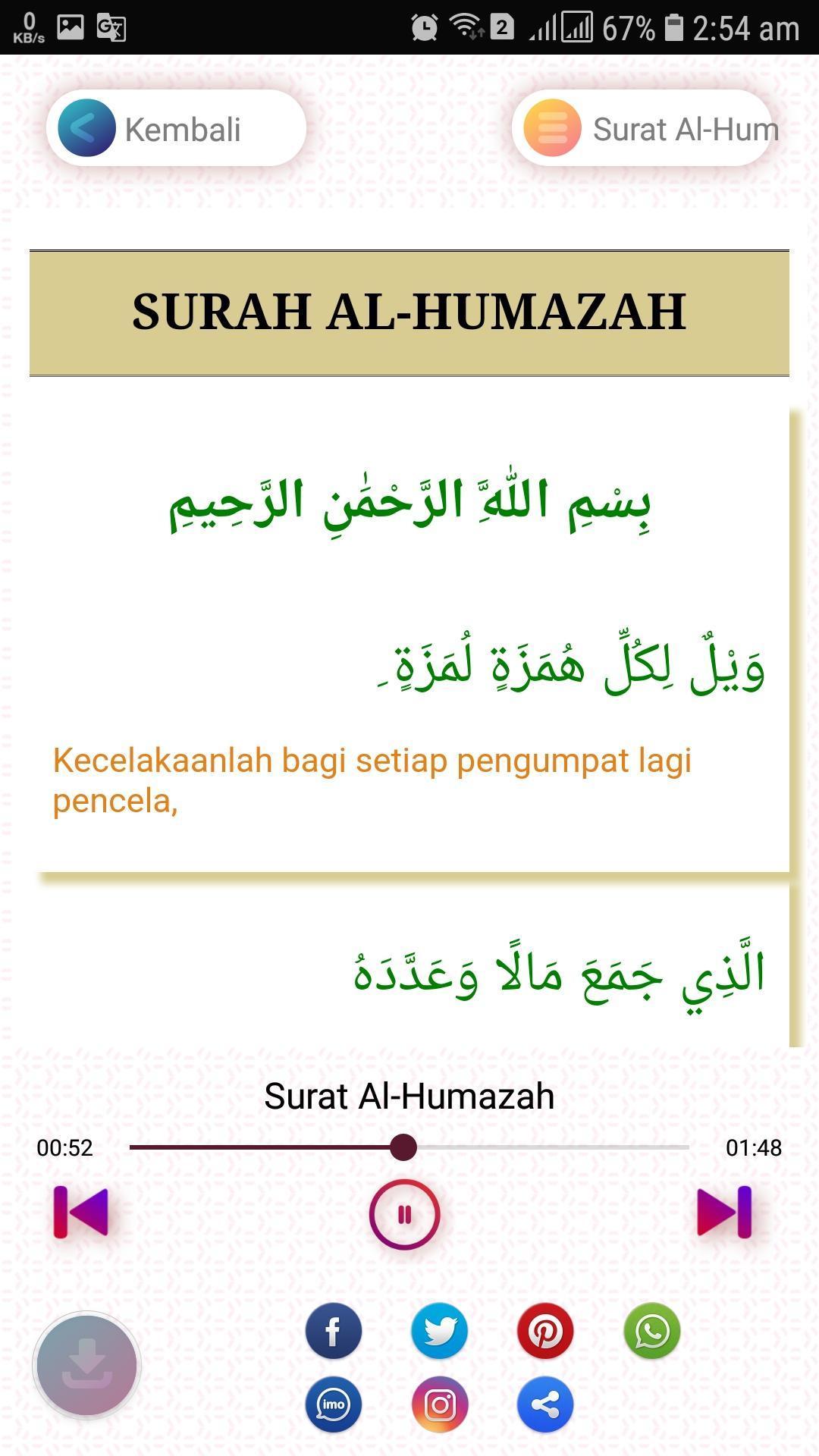 Surat Al Humazah for Android - APK Download
