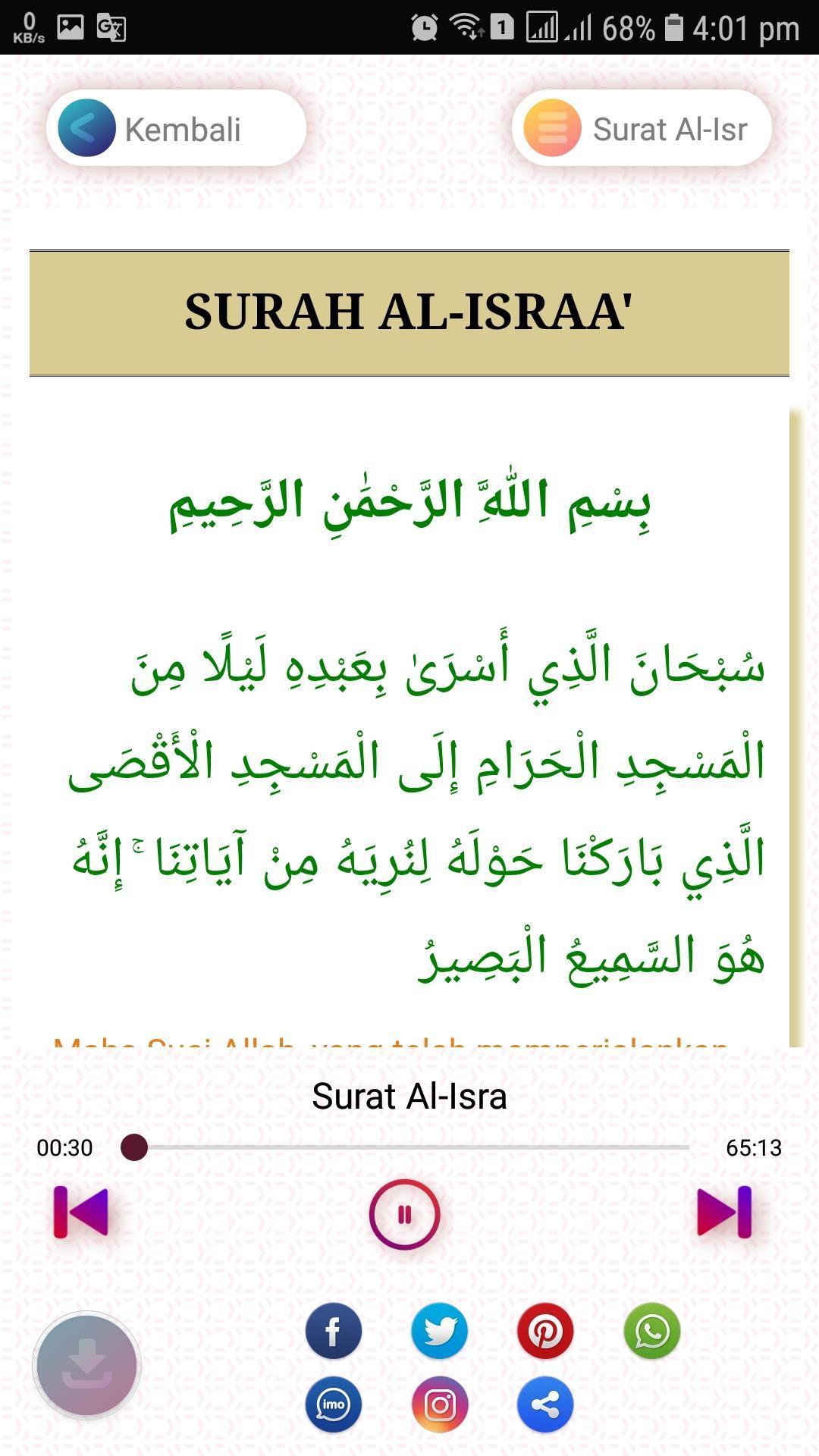 Surat Al Isra Mp3 Beserta Artinya For Android Apk Download