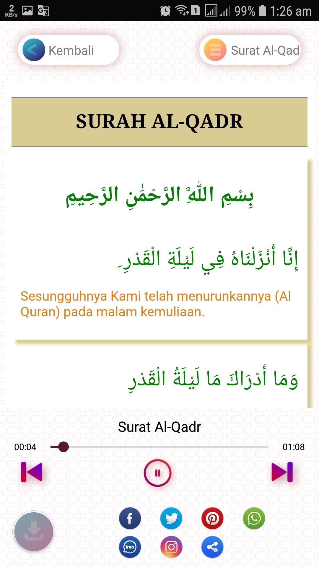 Surat Al Qadr Mp3 Dan Terjemah For Android Apk Download