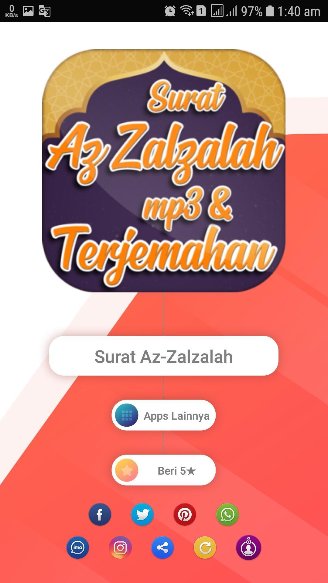 Surat Al Zalzalah Mp3 Dan Terjemahan Pour Android