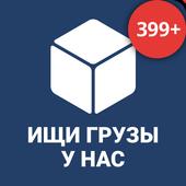 Карголинк Загрузки icon