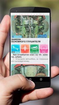 Ремонт Опель Корса скриншот 2