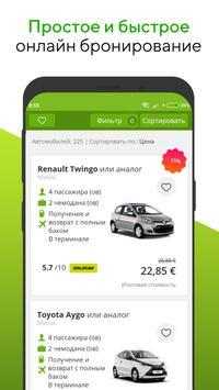 Cars-scanner - Car Rental скриншот 3