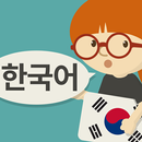 Catch It Korean : Fun and easy like a game APK Android