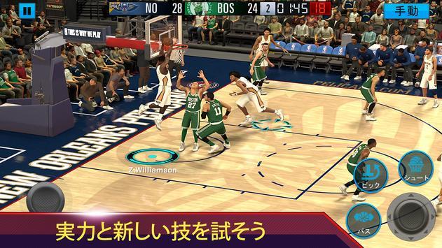 NBA 2K Mobileバスケットボール ポスター