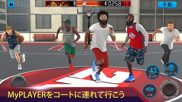 NBA 2K Mobileバスケットボール スクリーンショット 6