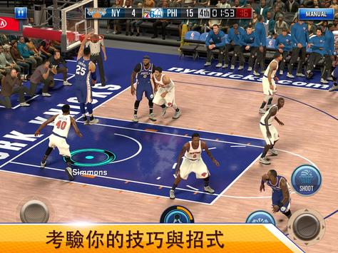 NBA 2K Mobile Basketball 截圖 7