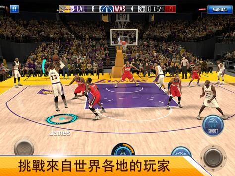 NBA 2K Mobile Basketball 截圖 5