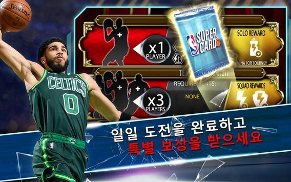 NBA 슈퍼카드 농구 게임 스크린샷 12