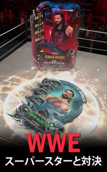 WWE SuperCard スクリーンショット 7
