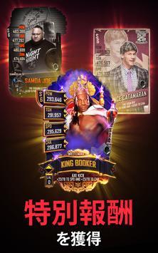 WWE SuperCard スクリーンショット 11