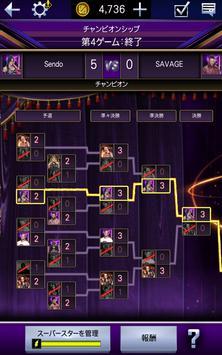WWE SuperCard スクリーンショット 12