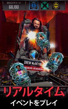 WWE SuperCard スクリーンショット 16