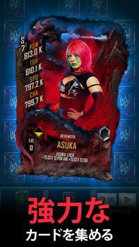 WWE SuperCard スクリーンショット 1