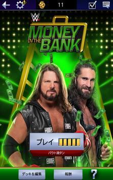 WWE SuperCard スクリーンショット 20