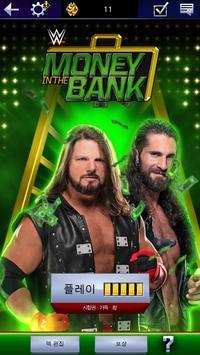 WWE SuperCard 스크린샷 6