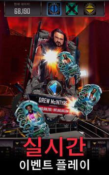 WWE SuperCard 스크린샷 9
