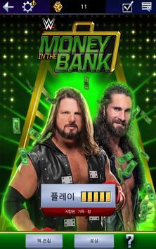 WWE SuperCard 스크린샷 20